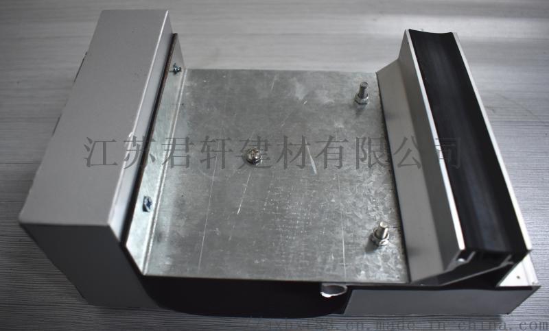 变形缝厂家直销武汉地面抗震转角型
