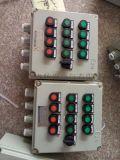 噴漆房設備照明防爆配電箱