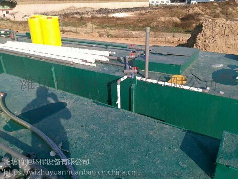 通州養牛場一體化污水處理設備定製