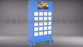 台山换电柜共享电池柜电动车充换电设备直销