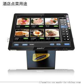 安美特15英寸电阻触摸屏液晶电脑显示器可订制电容屏