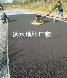 济南透水性水泥混凝土专用透水密封剂