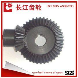 常州厂家直销 锥形齿轮 斜齿轮 传动齿轮