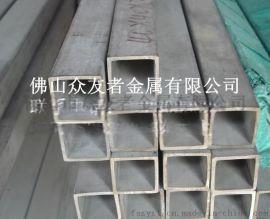 316不鏽鋼無縫工業方管,不鏽鋼無縫方管
