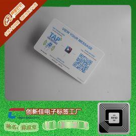 容量4K 非接触式IC智能卡 进口原装S70芯片印刷卡 乘车贵宾卡