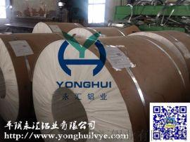 永汇铝生产销售保温铝卷
