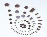 厂家专业生产各种规格强力磁钢强磁单面磁铁钕铁硼磁