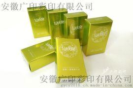 安徽广印包装盒生产厂家  金卡纸化妆品包装供应|种类多|出货快