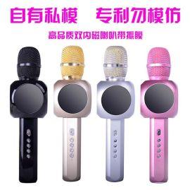 2017新款无线蓝牙麦克风 充电宝功能手机话筒 掌上K歌神器 k歌宝