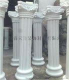 欧式罗马柱、欧式罗马柱价格、欧式罗马柱厂家