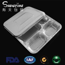 四格外卖锡纸餐盒,配套铝盖(寿天包装)