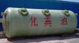 铁松玻璃钢化粪池无锡广州三级净化生活污水处理设备储水罐农村家用2-100立方