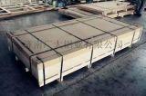 合金铝板、3003、5052 铝合金板