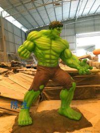广州玻璃钢厂  绿巨人复仇者联盟仿真雕塑动漫人物道具