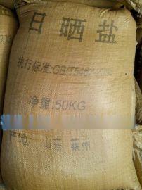 山东海盐/日晒粗盐/腌鱼腌菜专用/广州工业盐价格