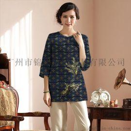 厂家现货直销 针织印花弹力面料 涤纶氨纶布聊面料 面料布料 女装面料