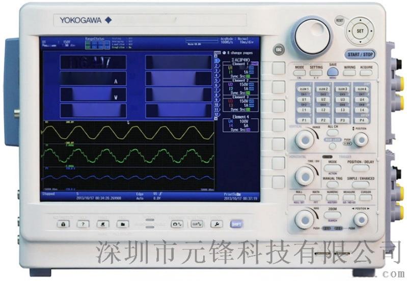 示波功率仪 YOKOGAWA/横河 PX8000