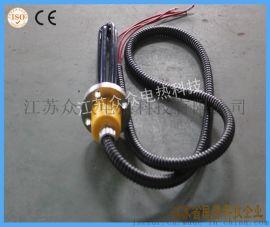 搪瓷电加热管防水垢发热管