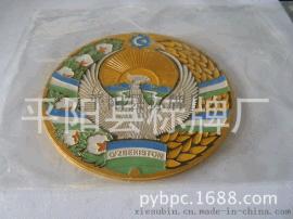 平阳标牌厂家设计定做各类孔雀金属商标 标牌 铭牌,全国低价定做