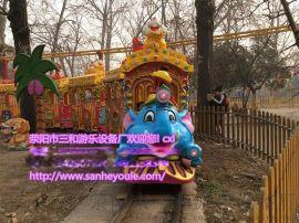 新颖轨道游乐设施大象火车DXhc