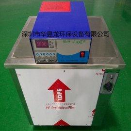 单槽超声波清洗机(HLA-1024)