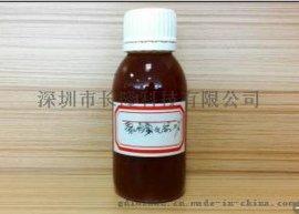 河源聚合氯化铝,广东饮用水聚合吕生产厂家