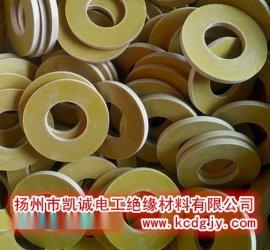3240绝缘垫片 环氧垫片 厂家供应质量可靠