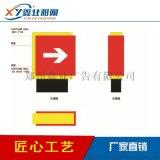 中国石油加油站出入口标识灯箱进出口箭头指示灯箱亚克力吸塑灯箱
