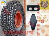 30鍛造保護鏈17.5-25鍛打輪胎保護鏈防滑鏈
