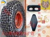 30锻造保护链17.5-25锻打轮胎保护链防滑链