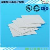新品导热陶瓷垫片TO-247 1*17*22mm 氧化铝陶瓷片可来图加工定制