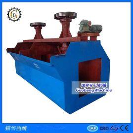 厂家供应SF型浮选机 自吸式浮选机 金属选矿浮选机 选煤浮选机