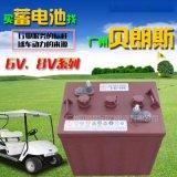 旅遊觀光車電池-電動觀光車電瓶-景區觀光車蓄電池