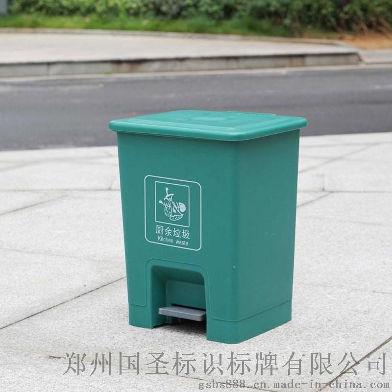 自动垃圾箱|郑州国圣专业生产制作各类高中低档 垃圾箱!