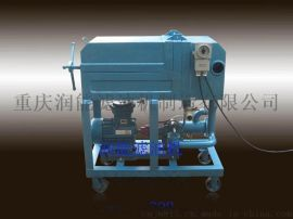 LY-125压力板框式滤油机