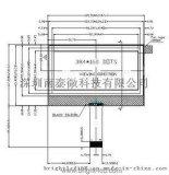 COG 384x160 FSTN液晶屏模块 ST7586S控制器