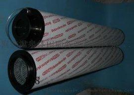 厂家HYDAC滤芯0100S075W/-B0.2齿轮箱滤芯价格