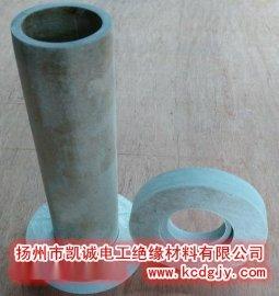 厂家供应HP-8耐高温绝缘套管 云母套管