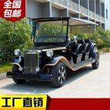 贵州铜仁电动旅游观光车厂家 大丰和品牌电瓶老爷车价格 巡逻车