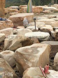 石材凳子 哪里有石材凳子石园林石材 建筑石材