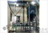 河南粉體管鏈輸送機|江西顆粒管鏈輸送機