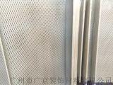 啓辰4S店微孔鍍鋅鋼板吊頂|啓辰4S店柳葉孔鍍鋅鋼板吊頂