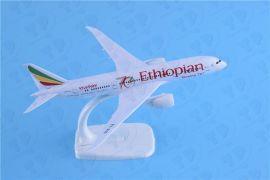 波音B787埃塞俄比亚航空合金飞机模型20cm航空模型