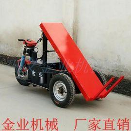 建筑工地用电动三轮自卸拉砖车加工定制