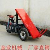 建築工地用電動三輪自卸拉磚車加工定製