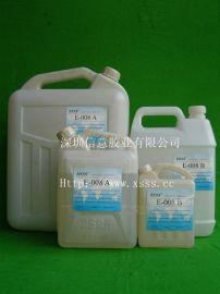 E-008AB胶,深圳水晶滴胶,深圳宝石胶,深圳钻石胶,