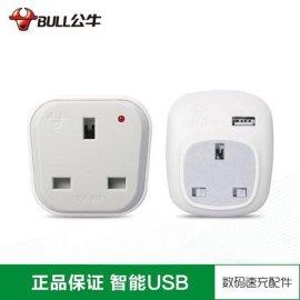 公牛港版转换插头英标转换插头转换器电源插座转接头**手机充电