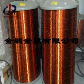 0.15mm 高温漆包铜线 变压器铜线 2UEW 聚酯亚胺漆包铜圆线