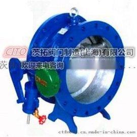 上海液动式快速关闭止回阀,铸钢液动式止回阀