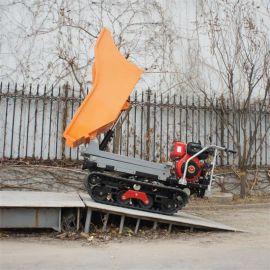 水田履带遥控汽油自卸运输车
